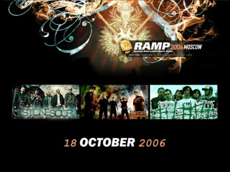 RAMP - Russian Alternative Music Prize [2006]