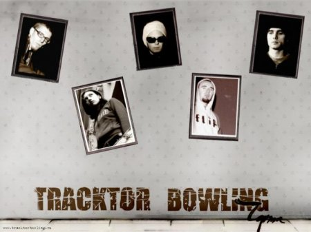 Tracktor Bowling - It's Time To...(EP) (2005)