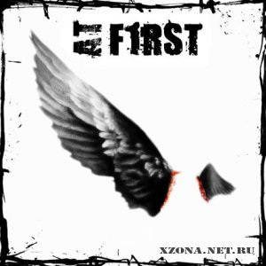 At First - EP 2007