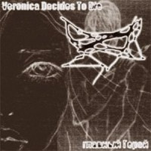 Veronica Decides To Die - emo / post grunge (UA)
