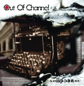 Out of channel - Проза (2008)