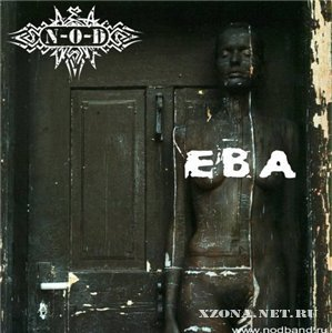 Never Opened Doors / NOD - ЕВА (2009)