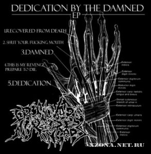 Crossover`s inside my fingers - Dedication by the damned (EP) (2009)