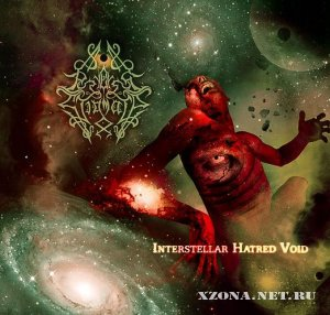 Perversus Stigmata - Interstellar Hatred Void (2009)