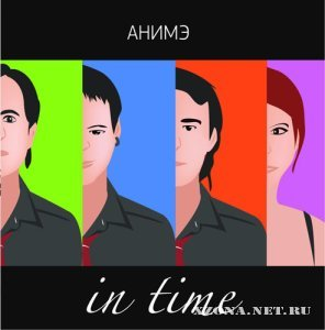 Анимэ - In time [EP] (2009)