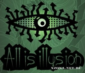 All is illusion - Моя мишень (2009)