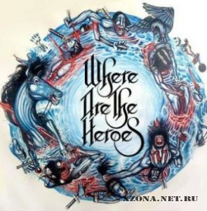 Where Are The Heroes?! - The Oceans Drawn In Me (EP) (2010)