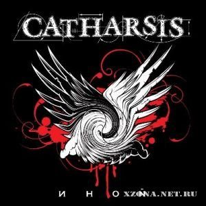 Catharsis - Иной (EP) (2010)