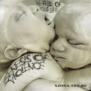 Genesis of violence - The price of your life (EP) (2010)