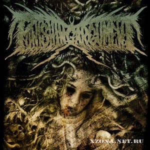 Punishing argument - 7 (EP) (2009)