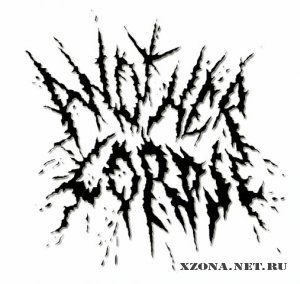 Another corpse - ������ ������ (Single) (2010)