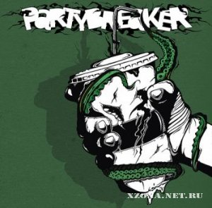Partybreaker - Self-Titled (EP) (2010)
