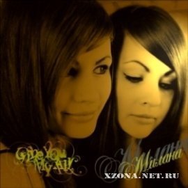 Give You My All - Милана (EP) (2010)