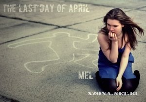 The Last Day Of April - Мел [EP] (2010)