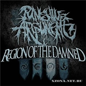 Punishing argument - Region of the damned (EP) (2010)