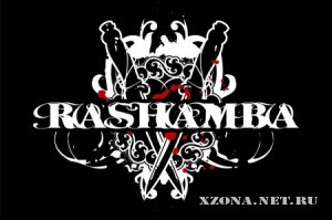 Rashamba - ��� � ������������� (single) (2010)