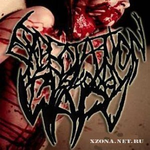 Expectation Of A Bloody War - This Is My Revenge (Demo) (2010)