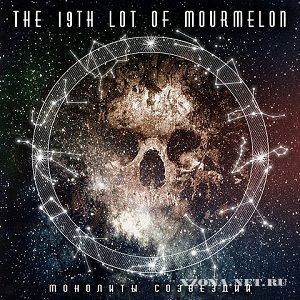 The 19th Lot Of Mourmelon - Монолиты Созвездий [EP] (2010)