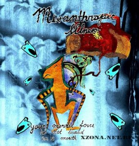 Misanthropic illness - Your mental force is not located in a mouth (Demo EP) (2009)