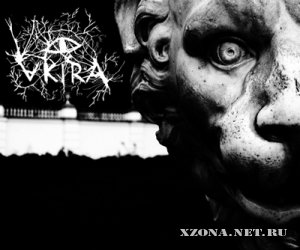 Akira - Road To Hell (Demo) (2010)