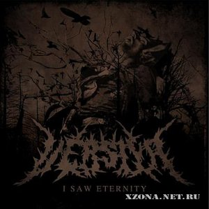 Versiya - I saw eternity (EP) (2010)