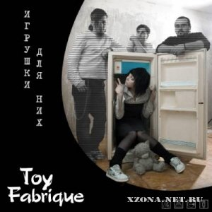 Toy Fabrique - ������� ��� ��� (EP) (2007)