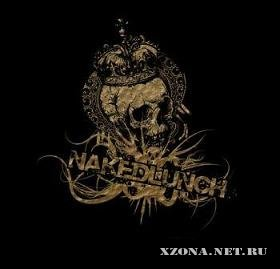 NAKEDLUNCH feat. Виталий Гверу (HEAVEN.ERASED) - Миражи (Single Version 2010)