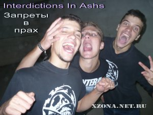 Interdictions in ashes - ������� � ���� (EP) (2009)