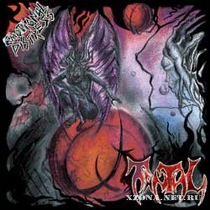 Tantal - Emotional Distress (demo) (2007)