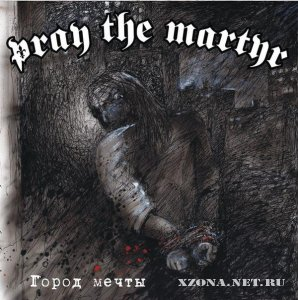 Pray The Martyr - Город Мечты (EP) (2008)