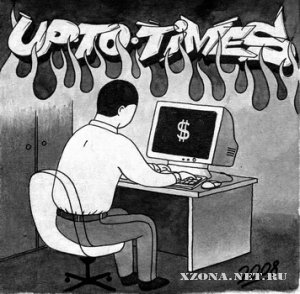 Up To Times - ������ ������������ (Demo) (2008)