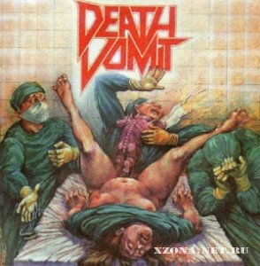 Death Vomit - Death Vomit (1993)