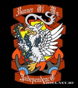 Banner Of My Independence - Banner Of My Independence [EP] (2010)