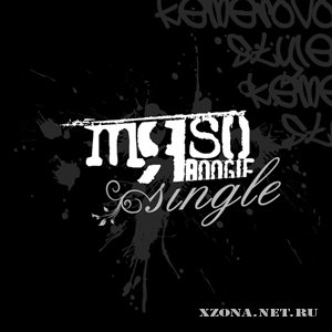 MЯSO BOOGIE - Single (2007)