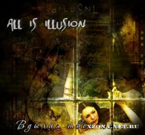 All is illusion - ������ ���� ����� [EP] (2010)