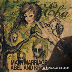 Math Marriage: Abel and Krell - Ева (2010)