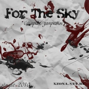 For The Sky - ������ ������� (Single) (2010)