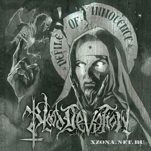 Blood Devotion - Defile Of Innocence (EP) (2008)