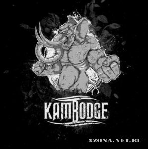 Kambodge - Laid to Waste (Demo) (2010)