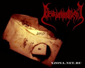 Revelation Of Evil - Whisper [single] (2010)