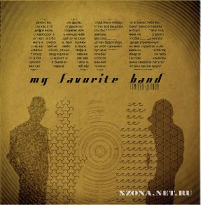 My Favorite Band - My Favorite Band (2010)