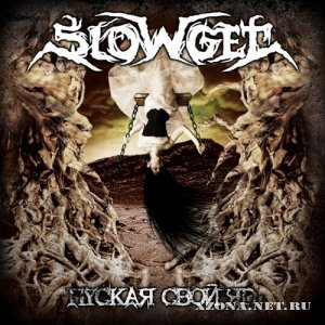 Slowget - New Tracks (2010)