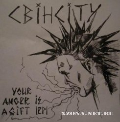 CBiHCiTY - Your Anger Is A Gift [EP] 2009