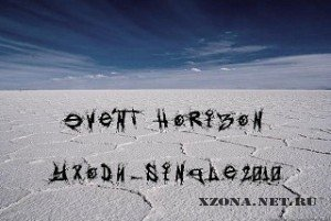 Event Horizon - 2 сингла (2010)