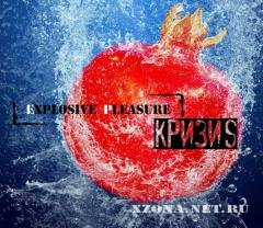 КризиS - Exlosive Pleasure (EP) (2010)