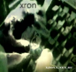 Xron - Digital Dark (2007)