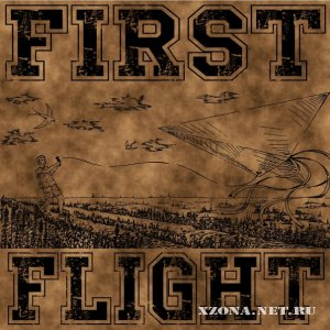 First Flight - EP (2010)