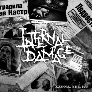 Internal Damage - Demo (2009)