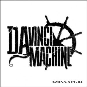 Da Vinci Machine - Идея-война (Single) (2011)