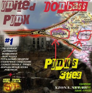 VA - United Punx Donbass#1 (2011)